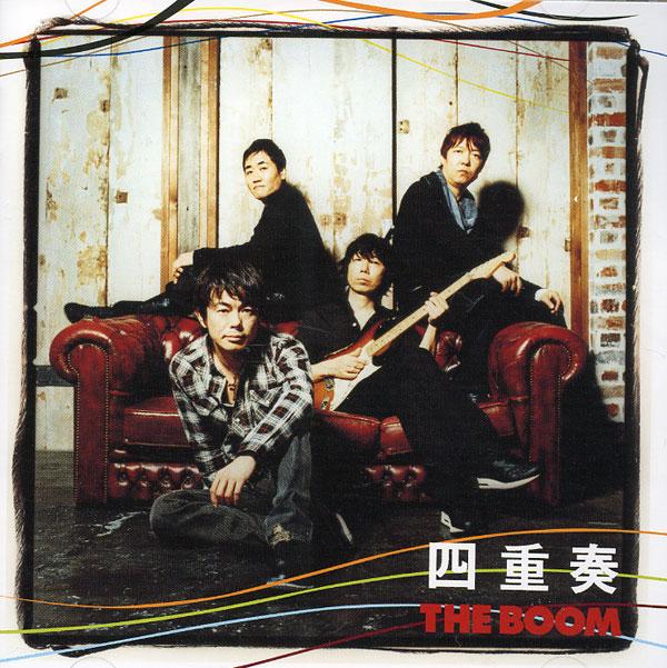 boom2009